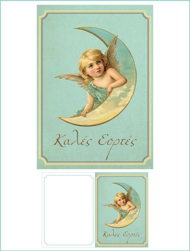 Ρετρό Χριστουγεννιάτικες κάρτες Vintage Christmas cards free printable. Just print, cut & send!