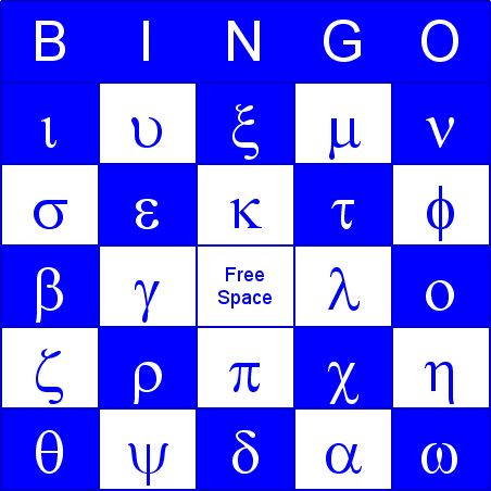 Time for Greek School: Greek Bingo Cards