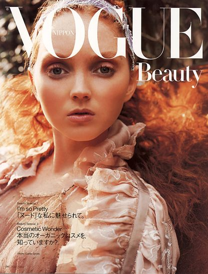 Lily Cole ~ Dressed in Innocence by Carter Smith Vogue Nippon 2006