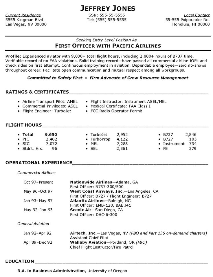 commercial airline pilot resume