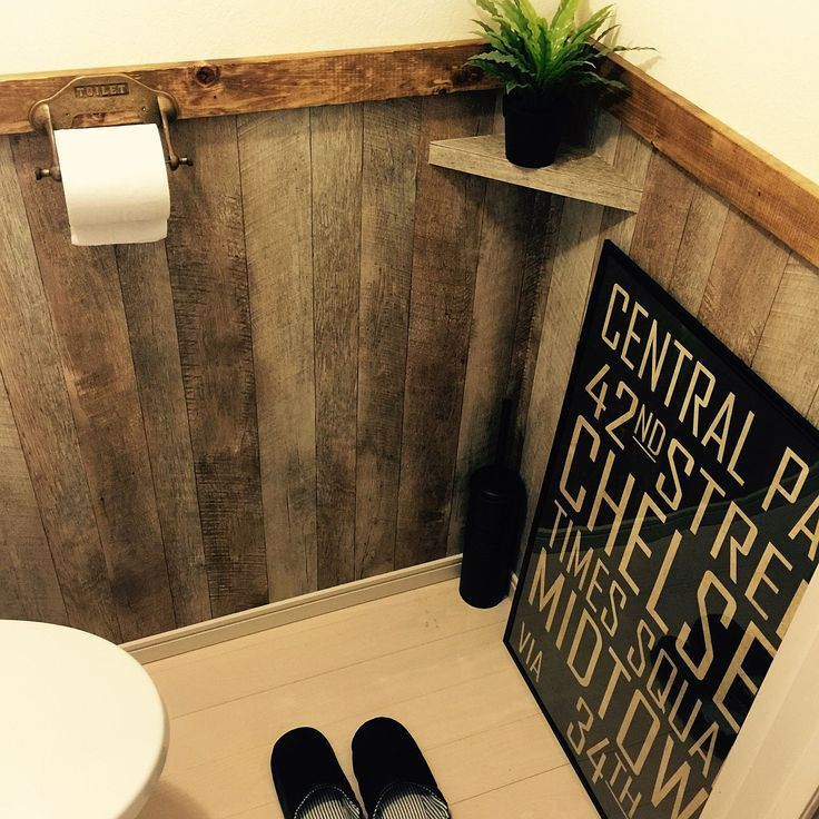 IKEA/自作ポスター/真鍮のトイレットペーパーホルダー/インダストリアル/トイレ改造…などのインテリア実例 - 2014-11-13 09:42:11 | RoomClip(ルームクリップ)