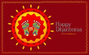 Happy Dhanteras Images Wallpaper