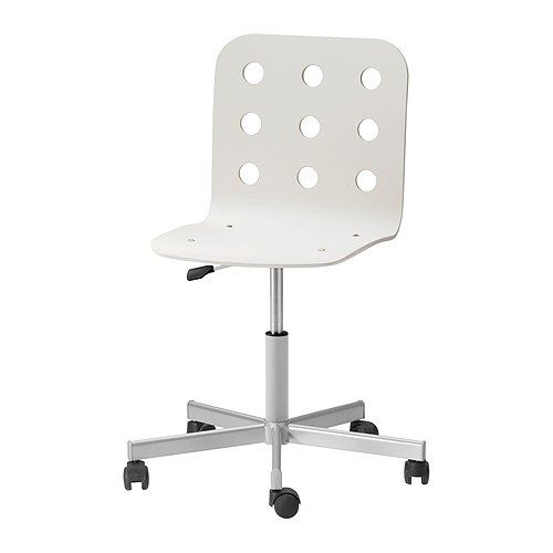 JULES  Swivel chair, white, silver-colour  ¥299.00  The price reflects selected options  Article Number :498.845.46  Height adjustable for a comfortable sitting posture.