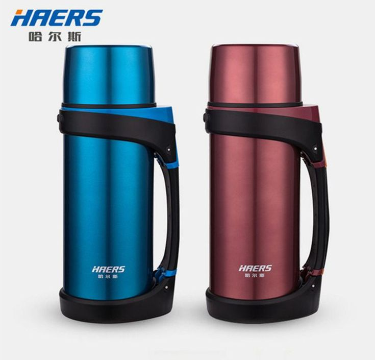 HAERS keep-warm and keep-cold portable vacuum thermos Inside and outside the 304 stainless steel  travel vacuum flask