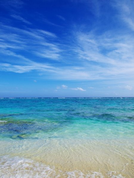 Yoron Island, Okinawa, Japan    My eyes hurt, from the beauty!
