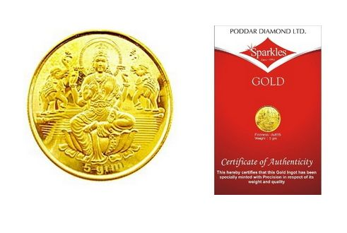Sparkles Gold Coin – 5 Gram at Rs.12995