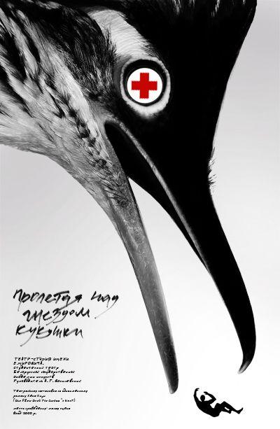 Theater posters by Sasha Galenko, via Behance