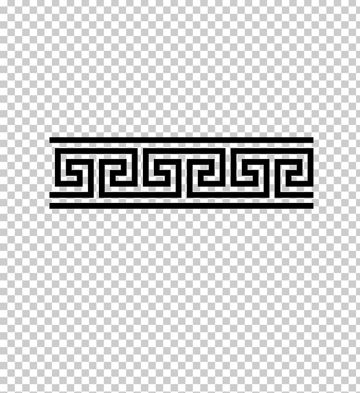 Meander Ancient Greece Pattern Png Ancient Ancient Greece Ancient Greek Angle Area Ancient Greece Greece Tattoo Greece