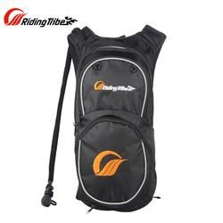 Riding Tribe Multifunctional Motorcycle Backpack Hydration With Water Bags
