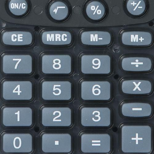 Rebell Starlet napelemes zsebszámológép 8 számjegyes, 3 év garancia! Sötét szürke Ft Ár 1,490