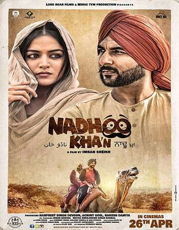 punjabi movie download latest 2019