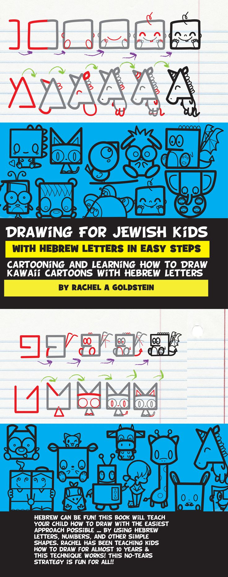 drawing book for kids with hebrew letters - Children Drawing Books