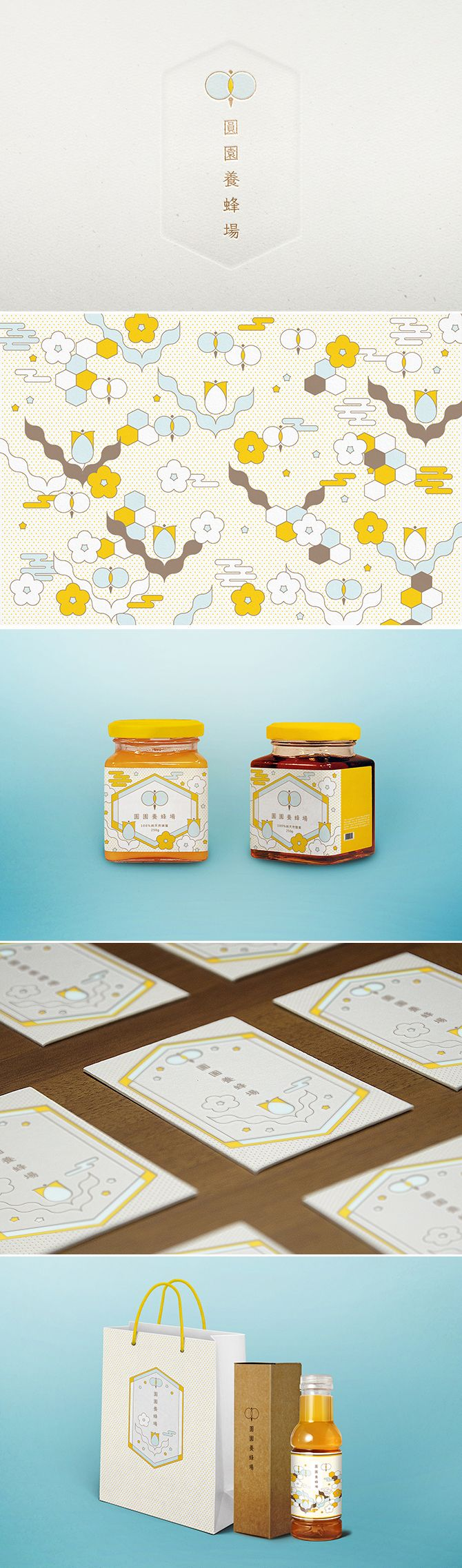Honey design from Taiwan.