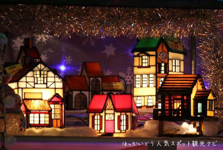 ミュンヘンクリスマス市 2014 Archives   ほっかいどう人気スポット観光ナビ