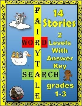 This package contains 2 levels of word searches for fourteen fairy tales and traditional stories. These word searches would be suitable for grades one to three, or higher. I created the first level myself and the second was created with word search machine from technology integration depot.