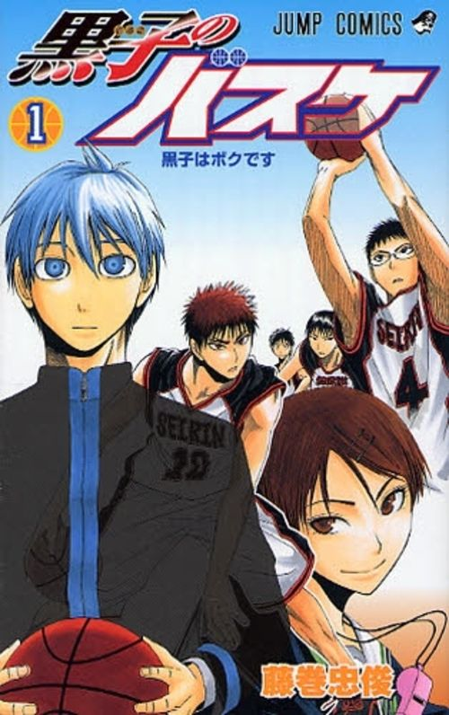 Kuroko's Basketball - Wikipedia, the free encyclopedia