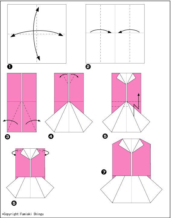 Рубашки из бумаги схемы и картинки