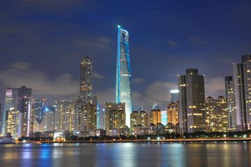World Financial Center Building #shanghai