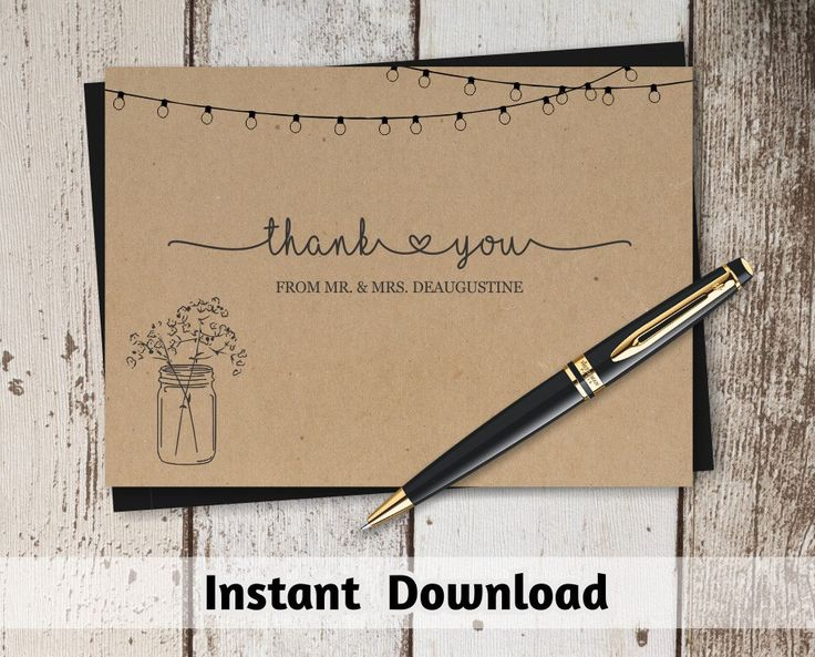 Printable Wedding Thank You Card Template - Rustic Mason Jar & Fairy Lights on Kraft Paper | Editable DIY PDF Instant Download | 4x6 and 5x7 by InstantInvitation on Etsy https://www.etsy.com/ca/listing/262838685/printable-wedding-thank-you-card