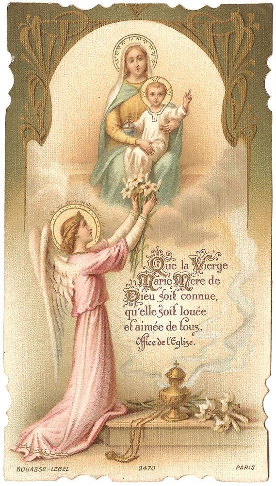 Antique Vintage French Holy Prayer Card Virgin Mary Mother of God Loved By All