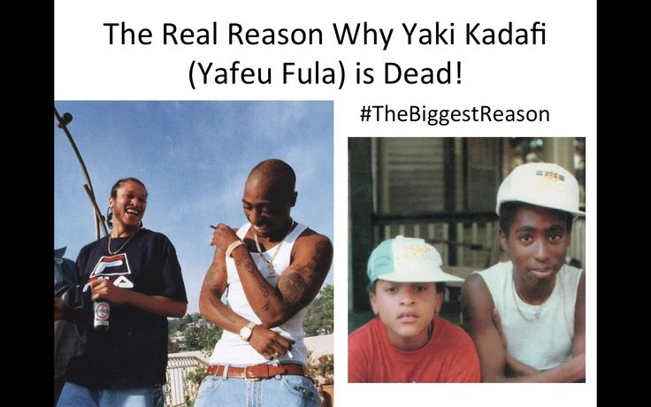 The Real Reason Why Yaki Kadafi (Yafeu Fula) Is Dead!