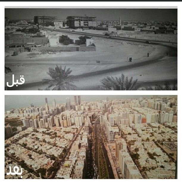 17 Best Images About UAE HISTORY On Pinterest