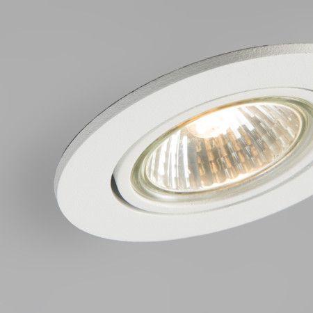 Foco empotrado CISCO blanco - Downlight de fácil instalación en un color muy elegante. Permite una amplia gama de de tipos de iluminación ya que usa casquillo de GU10 . Además al ser un modelo orientable permite enfocar donde usted más lo necesita.
