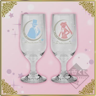 Sailor Moon wedding glasses!