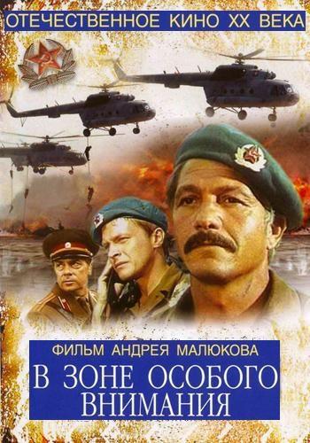 Aктер театра и кино Михай Волонтир