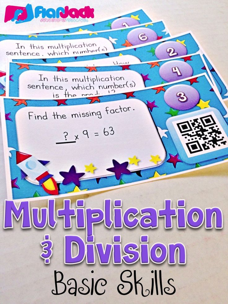 Multiplication and Division Basics QR Code Task Cards - Contains 24 self-checking QR code task cards that cover multiplication and division vocabulary, properties of multiplication, fact families, word problems, and the relationship between multiplication and division. Lots of fun! $