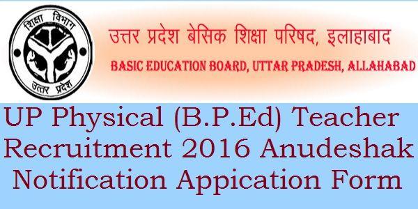 UP Physical Instructor Recruitment 2016, 32022 Khel Anudeshak, Teacher Vacancy Online Application Form