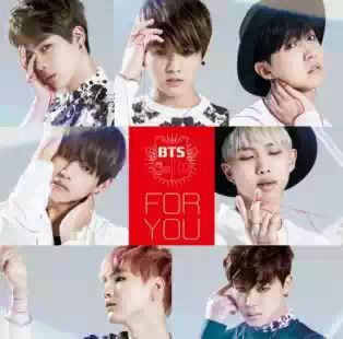 bts-for-you.jpeg