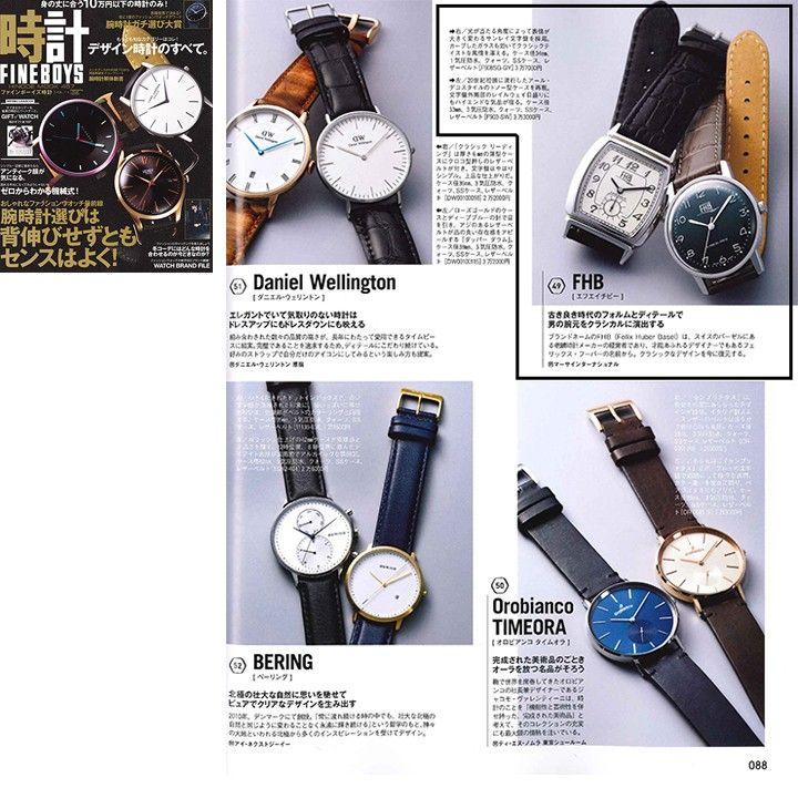 FINEBOYS時計 VOL.11 P88