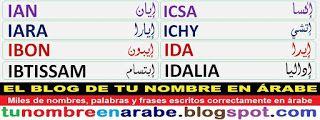 nombres en arabe: IAN IARA IBON IBTISSAM