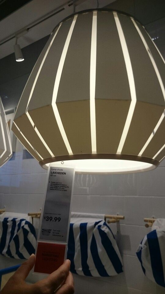 Lakheden Ikea For Lounge Lighting Lighting Table Lamp