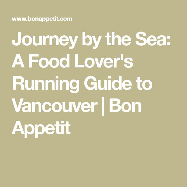 Journey by the Sea: A Food Lover's Running Guide to Vancouver | Bon Appetit