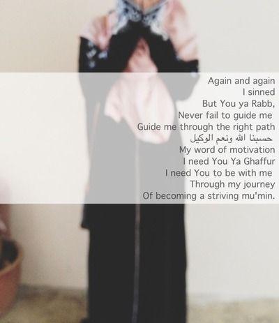 Allah is merciful