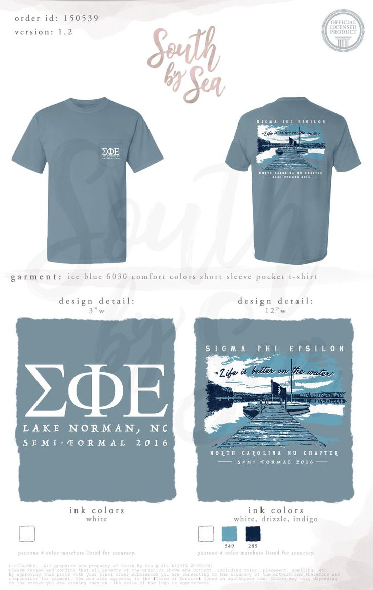 Shirt ke design - Sigma Phi Epsilon Brotherhood Retreat Sig Ep Fraternity Design South By Sea