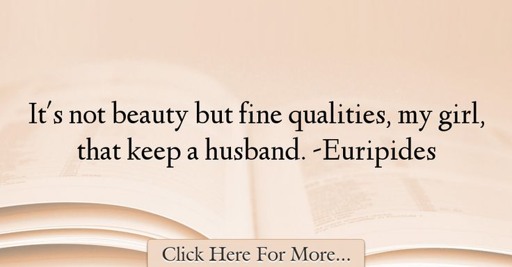 Euripides Quotes About Marriage - 43921