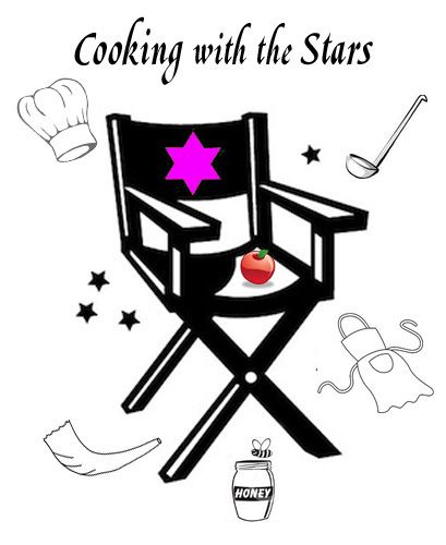 Rosh Hashanah Stars - 2014/5775--a collection of yom tov recipes