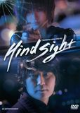 Hindsight [DVD] [Korean] [2011]