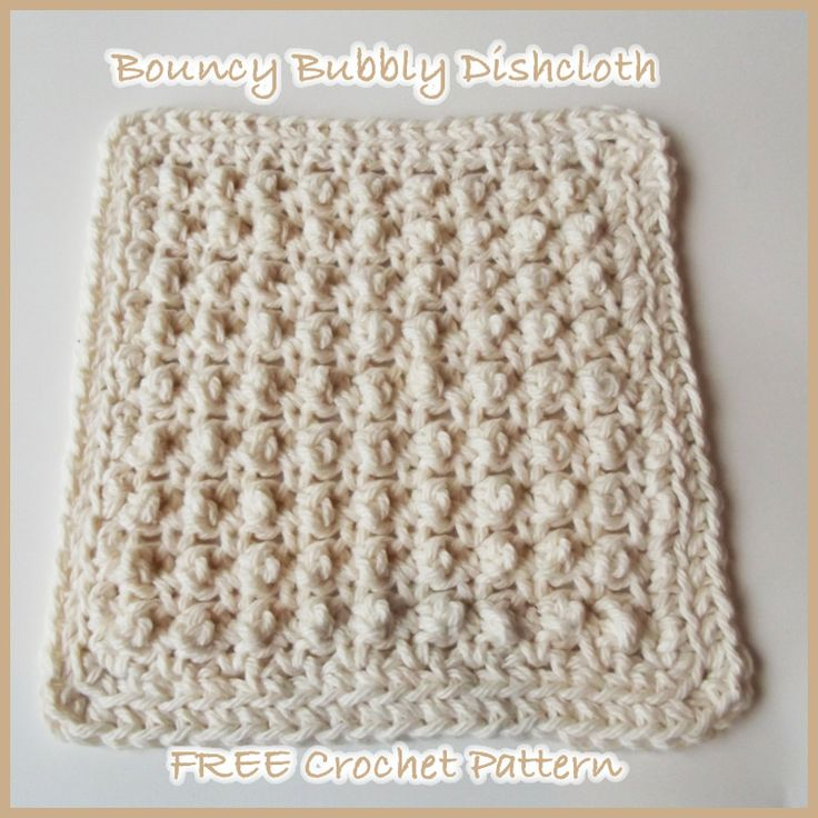 Bouncy Bubbly dishcloth ~ FREE crochet pattern.
