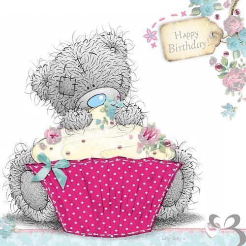 Открытки ко дню рождения с мишками тедди, пасхой