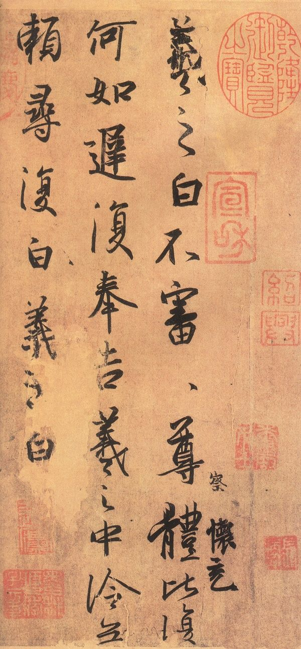 75 best images about ancient chinese stationery Ancient china calligraphy