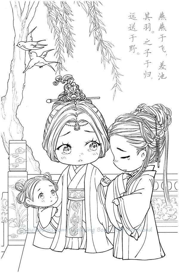 Download Chinese Anime Portrait Coloring Page Pdf Coloring Pages Cute Coloring Pages Coloring Books