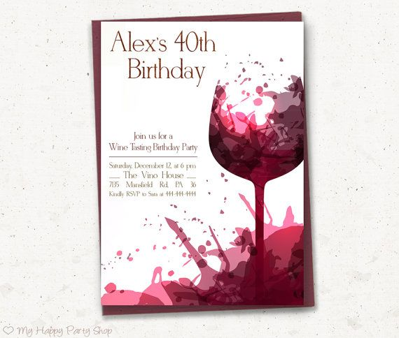 82 best adult birthday invitation images on pinterest birthday adult birthday invitations wine borthday wine tasting adult party printable 5x7 filmwisefo Image collections