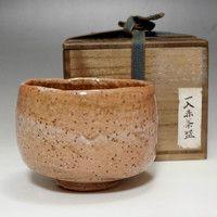 Antique Aka Raku Chawan - Japanese Signed Pottery Tea Bowl by Ichinyu #1976