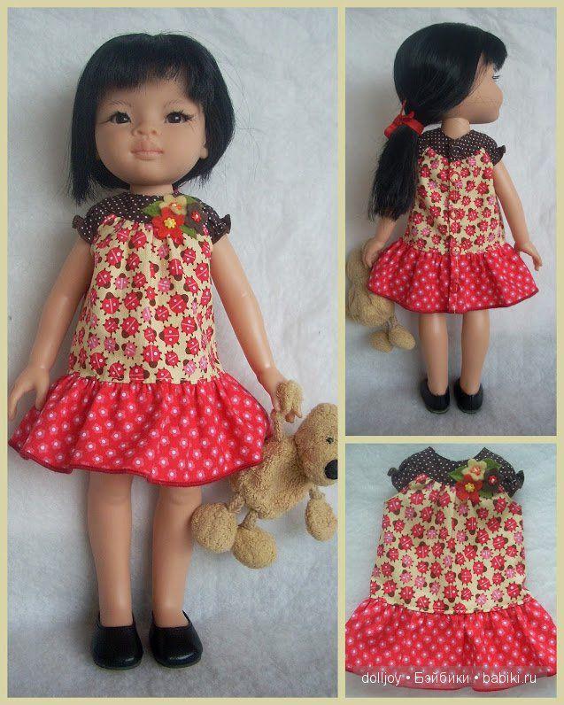 Выкройка платья для куклы Paola Reina / Мастер-классы, творческая мастерская: уроки, схемы, выкройки кукол, своими руками / Бэйбики. Куклы фото. Одежда для кукол
