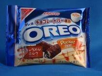Oreo Chocolate Bar Minis - Caramel Milk