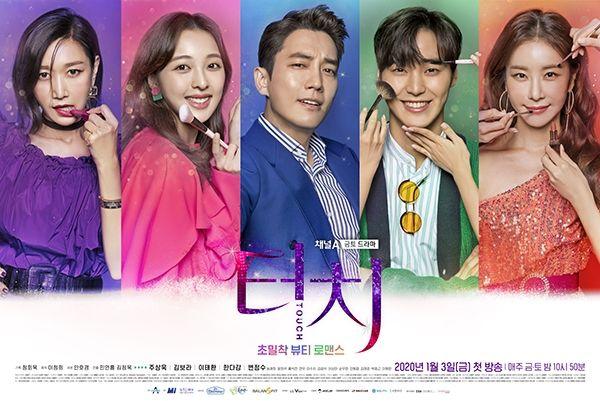 Touch 2020 Korean Drama Korean Drama Drama Drama Korea